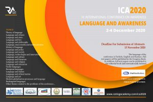 4. INTERNATIONAL CONFERENCE ON AWARENESS